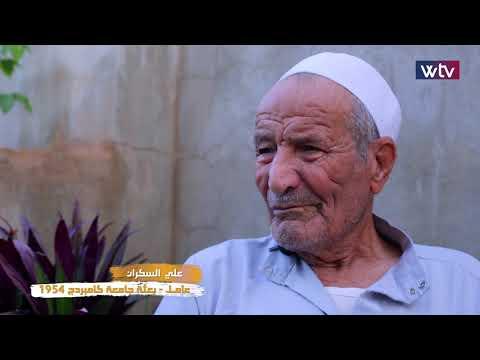 وثائقيات ليبية - هوا فطيح