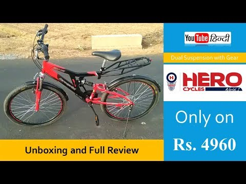 c06f8743a1c Hero Bicycle - Buy and Check Prices Online for Hero Bicycle