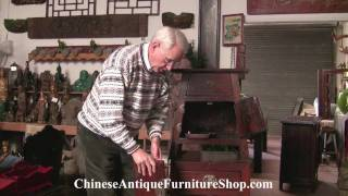 Chinese Antique Furniture Video #3 Doors