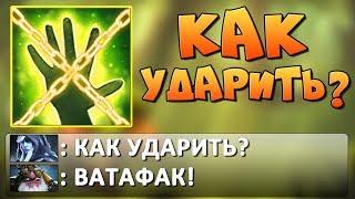 НЕВОЗМОЖНО УДАРИТЬ! 11000% УРОН - Enchantress Dotan x100 high