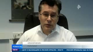 """Хабаровский """"папа"""": за что задержали экс-губернатора Виктора Ишаева"""