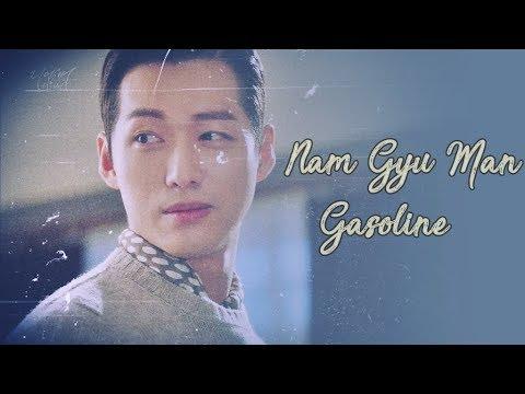 「Nam Gyu Man 」War of the son - Are u insane like me ?