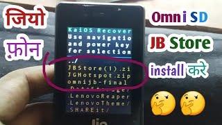 Jio Phone में Omnisd Install Kaise Kare ! Jio Phone All In One
