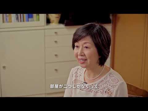 認識王育德口述歷史紀錄片《回鄉》Huê-hiong (日本語字幕付き)