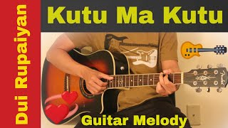 Kutu ma kutu  - guitar tune/lesson
