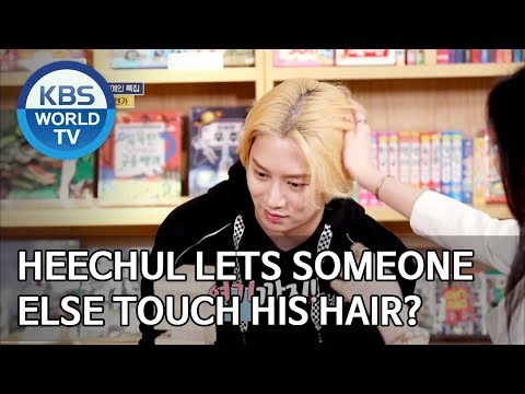Heechul lets someone else touch his hair? [Matching Survival 1+1/ENG/2019.11.19]