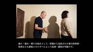 小町苑 プラーナ施術編