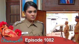 Priyamanaval Episode 1082, 01/08/18