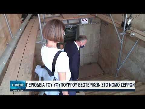 Επισκέψιμος ο λόφος Καστά στην Αμφίπολη σε ένα χρόνο | 12/07/2021 | ΕΡΤ