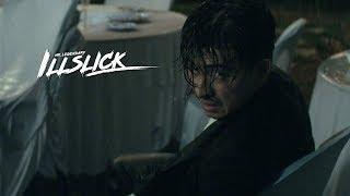 ILLSLICK - บอกฉัน [Official Music Video]