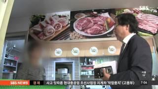텅 빈 채 '먼지만'…조선업 '불황의 그늘' / SBS