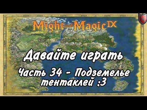 Герои меча и магии легенда о красном драконе википедия