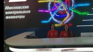 МЦД павильон. Московские Центральные Диаметры.