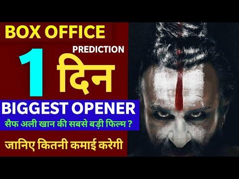 Laal Kaptan Box Office Prediction, Saif Ali Khan, Deepak Dobriyal, Laal Kaptan 1st Day Collection