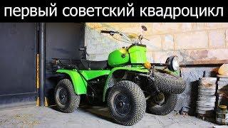 Три в одном - внедорожник, трактор, мотоцикл ЗДК-175-4ШП