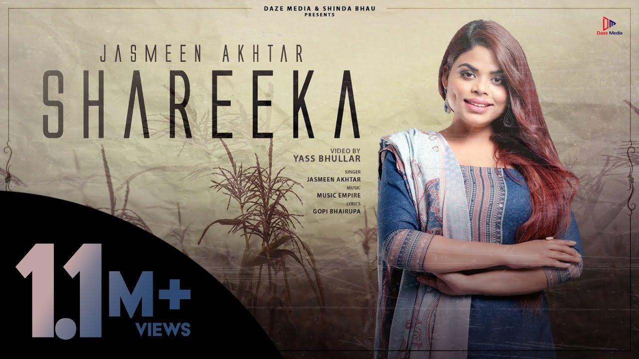 Shareeka Song Lyrics | Jasmeen Akhtar | Music Empire | New Punjabi Songs 2021 | Daze Media| Jasmeen Akhtar Lyrics