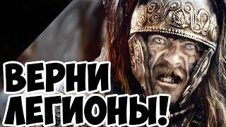 Rome 2 Total War! Битва в Тевтобургском Лесу!