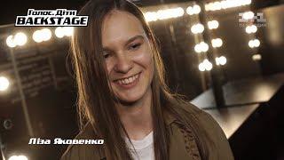 Лиза Яковенко: Я люблю фирму, музыку мирового уровня