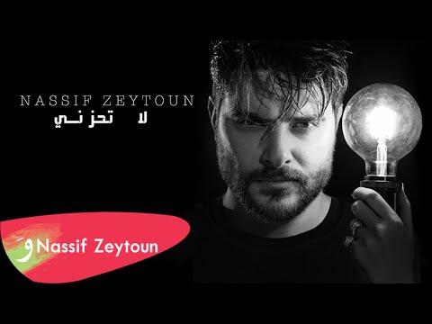 tareqhh's Video 165650019394 _mijOFMcdqM