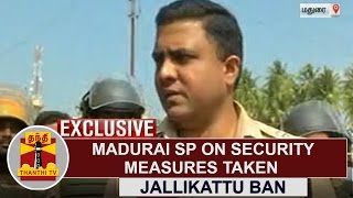 THANTHI TV EXCLUSIVE | Madurai SP Vijayendra S Bidari On Security Measures Taken At Madurai