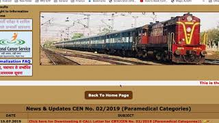 RRB 2019 Paramedical E-Call Letter or Admit card released  for CBT....
