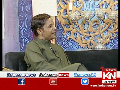 Good Morning With Dr Ejaz Waris 03 November 2020 | Kohenoor News Pakistan
