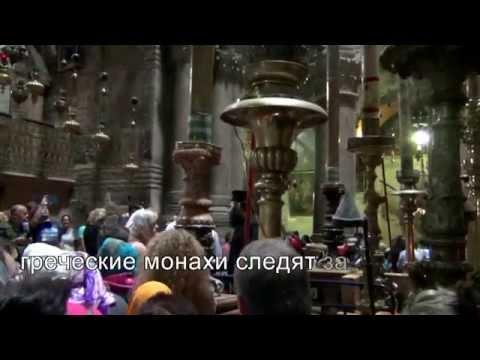 Храм всех святых в г лиде