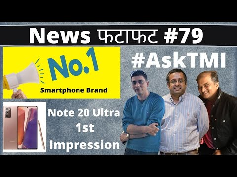 Smartphone market in India, Galaxy Note 20 Ultra 1st Impression