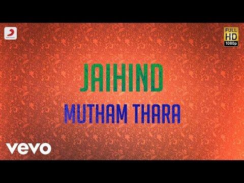 Muttham Thara
