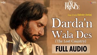 Satinder Sartaaj : Darda'n Wala Des (The Lost Country) | Full Audio | Punjabi Song 2017 | Saga Music