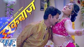 Bari Salai  धीरे से छुवाई राजा जी    Ishqbaaz  Promo Song 03  Bhojpuri Hot Songs New