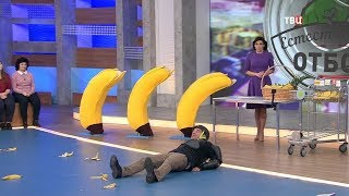 Бананы развесные из сетевых магазинов. Естественный отбор