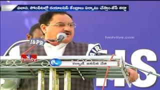 Pawan Kalyan Effect  Union Health Minister JP Nadda Responds On Uddanam Kidney Disease  HMTV