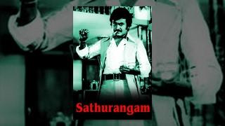 Sathurangam Tamil Full Movie  Rajinikanth And Sreekanth