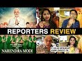 PM Narendra Movie REPORTERS REVIEW | Vivek Oberoi