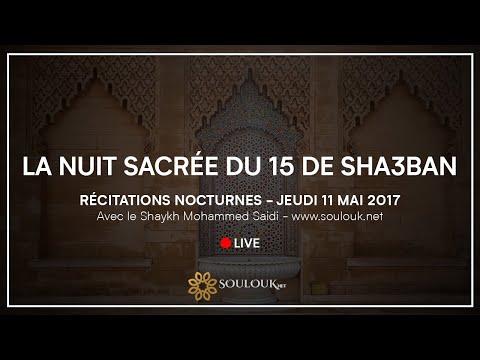 La nuit sacrée du 15 de sha3ban (Jeudi 11 mai 2017) - Récitations nocturnes à 21h15