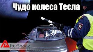 Скучный туннель Илона Маска, или как скоро отвалятся колеса? | Тояма Токанава| aftershock.news