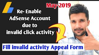 how to enable adsense due to invalid click activity | invalid click activity appeal form fill
