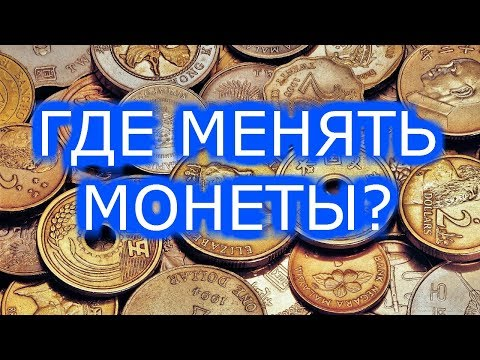 Где меняться монетами? Обзор сайта ru.ucoin.net. Итоги розыгрыша 1 рубль ПМР Сноубордист.