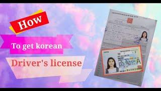 HOW TO GET KOREAN DRIVER'S LICENSE | I GOT MY DRIVER'S LICENSE VLOG