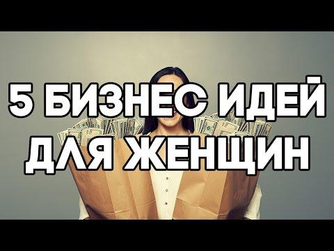 Российский брокер с выходом на сша