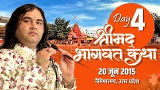 Devkinandan Thakur Ji Maharaj || Shrimad Bhagwat Katha || Naimisharanya UP Day 04 || 20-Jun-2015