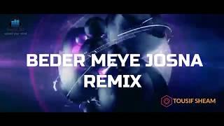 beder meye josna remix dance - मुफ्त ऑनलाइन