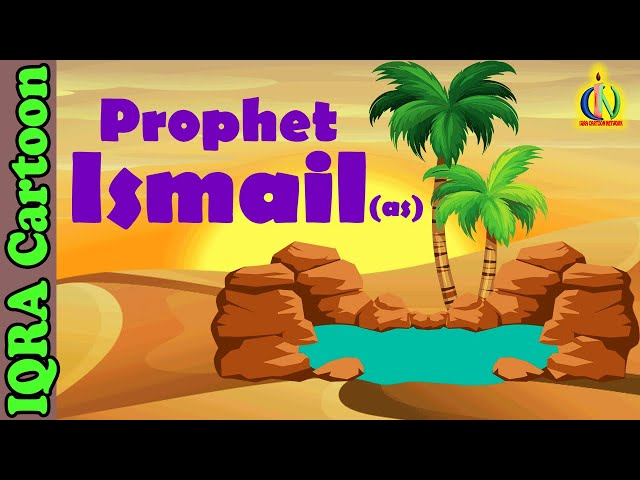 英語のIsmailのビデオ発音