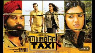 Falaknuma Das Full Movie Watch Online