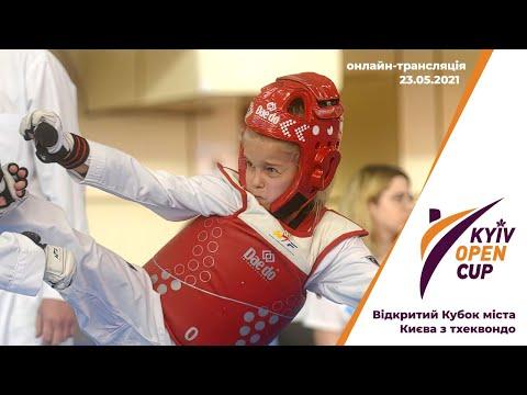У столиці відбудеться відкритий турнір з тхеквондо Kyiv Open Cup
