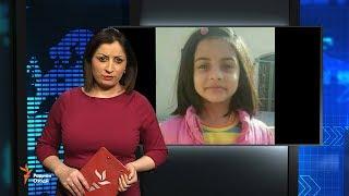 Ахбори Тоҷикистон ва ҷаҳон (24.01.2018)اخبار تاجیکستان .(HD)