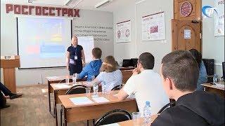 Федеральный тренер школы «Российского экспортного центра» провела в Великом Новгороде мастер-класс