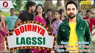 ROHIT SONAR - Boirhya Lagssi | Dipkesh Borgohain | Sunit Gogoi | Rupjyoti | Amrita | Kishor