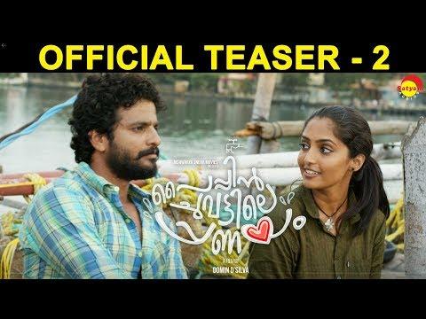 Paipin Chuvattile Pranayam Official Teaser 2